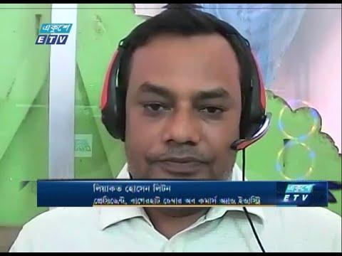 ETV Business |  লিয়াকত হোসেন লিটন-প্রেসিডেন্ট, বাগেরহাট চেম্বার অব কমার্স অ্যান্ড ইন্ডাস্ট্রি