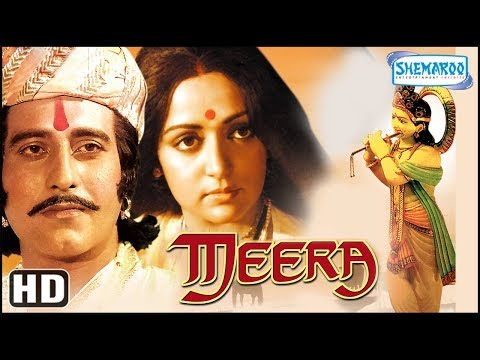 Hema Malini Best Movie - Meera (1979) {HD + Eng Subs) - Vinod Khanna - Bollywood Superhit Movie