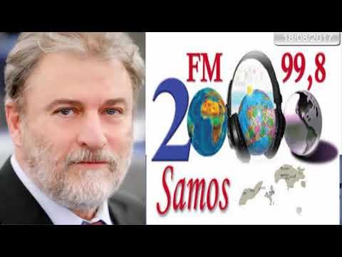Ο Νότης Μαριάς στον ραδιοφωνικό σταθμό SAMOS 2000 καταγγέλλει την τρομοκρατία και τους τζιχαντιστές.