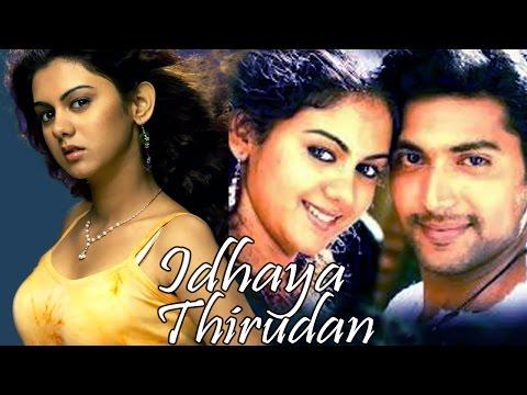 Idhaya Thirudan (2006)   Full Tamil Movie   Jayam Ravi, Kamna Jethmalani, Prakash Raj