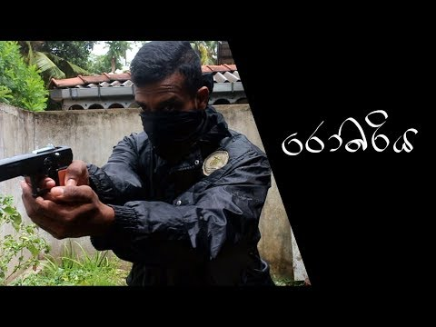 Ratta - Robbery
