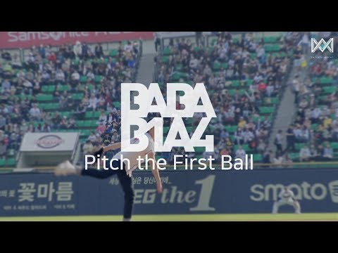 [BABA B1A4 2] EP.49 Pitch the First Ball