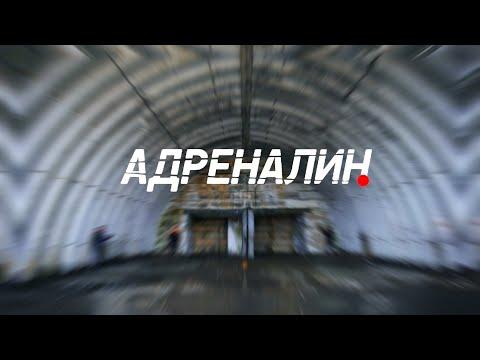 """""""Возрождение"""" Лазертаг-клуб """"Адреналин"""""""