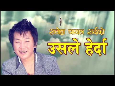 (Rajesh Payal Rai new Nepali modern song 2019 | Usle herda | lyrical video - Duration: 4 minutes, 48 seconds.)