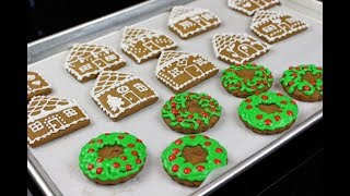Mini Gingerbread House Cookies || 12 days of Christmas Cookies Part 12 by Gretchen's Bakery