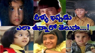 Video Tollywood Popular Child Artists Then and Now | Telugu childhood actors | MP3, 3GP, MP4, WEBM, AVI, FLV Oktober 2018