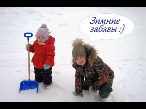 Развлечения зимой на улице. Катание с горок и многое другое. Маша