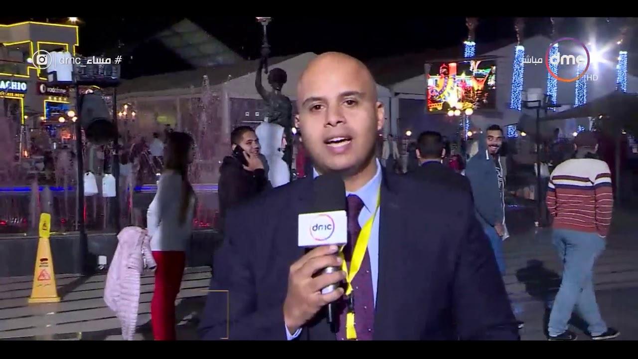 """""""مساء dmc"""" يتابع فعاليات اليوم الثاني من منتدى شباب العالم في نسخته الثالثة"""