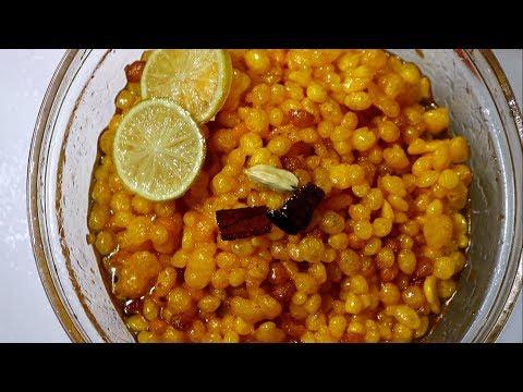 ইফতার রেসিপি বুন্দিয়া ।।  বাবুর্চির বুন্দিয়া রেসিপি ।। Sweet Boondia ।। Borinda Recipe ।।