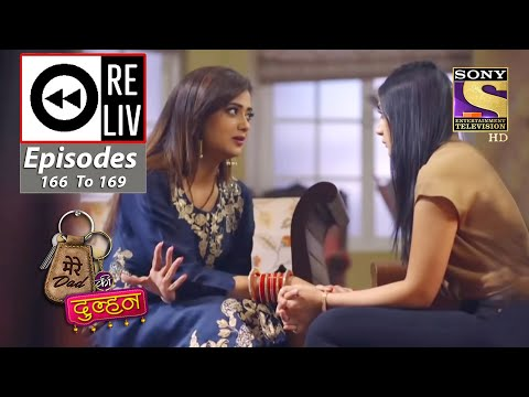 Weekly Reliv - Mere Dad Ki Dulhan - 26th October To 30th October 2020 - Episodes 166 To 169