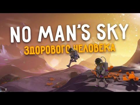 Гайд по ASTRONEER - No Man's Sky здорового человека