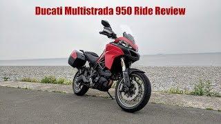 2. 2018 Ducati Multistrada 950 – Ride Review