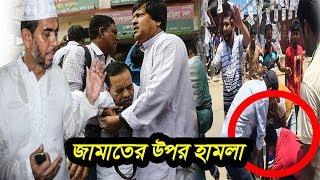 Video ব্রেকিং জুবায়েরের কর্মীদের উপর হামলা করেছে যুবলীগ!সিলেটে উত্তাল হয়ে উঠেছে নির্বাচন!Sylhet City MP3, 3GP, MP4, WEBM, AVI, FLV Juli 2018