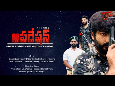 Operation 533295 | A Film by Anvitha Vlogs | Cinematic Telugu Production Trailer | TeluguOne