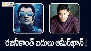Aamir Khan in Rajinikanth Robot Film 2 0 !