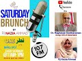 Doha Bank CEO Dr. R. Seetharaman's interview with RJ, MS.Nazia Ahmad on Radio Qatar, 107 FM