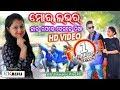Mor Lover Chhat Upre Heichhe ThiaJashobanta Sagar Hedere Se New Sambalpuri HD Video 2017 waptubes