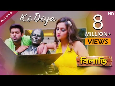 Ki Diya (Full Video) | Khiladi | Ankush | Nusrat Jahan | Latest Bengali Song 2016