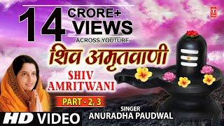 Video Shiv Amritwani Part 2, Part 3 Anuradha Paudwal I Jyotirling Hai Shiv Ki Jyoti download in MP3, 3GP, MP4, WEBM, AVI, FLV January 2017