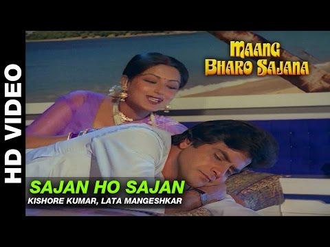 Video Sajan Ho Sajan - Maang Bharo Sajana   Kishore Kumar & Lata Mangeshkar   Jeetendra & Rekha download in MP3, 3GP, MP4, WEBM, AVI, FLV January 2017