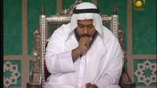 Ramadan Fiqh Issues-Salim al-Amry (Part 3)