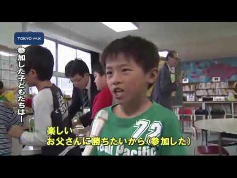 学習面もサポート 足立区の小学校で「将棋塾」
