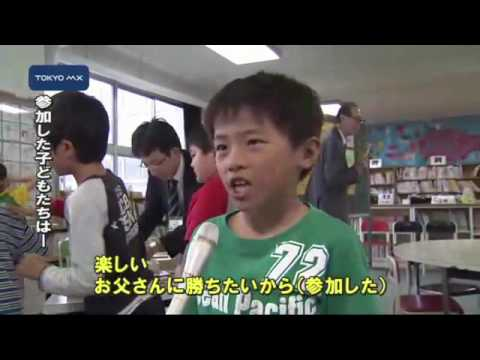 Shikahamadaiichi Elementary School
