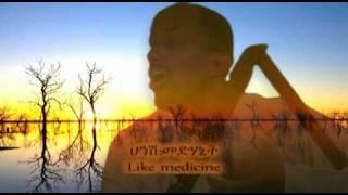 Temesgen - Learn To Play Ethiopian Krar