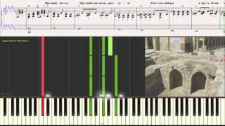 Прощай, Баку ! - Муслим Магомаев (Ноты для фортепиано) (piano cover)