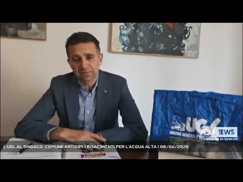 L'UGL AL SINDACO: COMUNE ANTICIPI I RISACIMENTI PER L'ACQUA ALTA | 06/04/2020