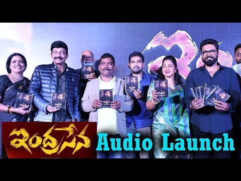 Celebs Attend INDRASENA Movie Audio Launch | FULL VIDEO | Teluguz TV