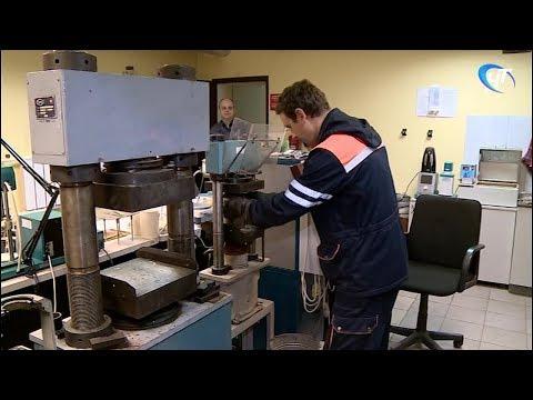 Наша съемочная группа побывала в производственной лаборатории «Новгородавтодора»