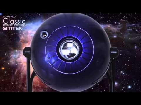 Обзор планетария HomeStar Classic