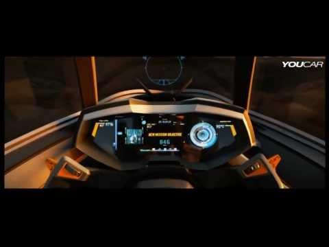 Lamborghini Egoista Concept Car Finds New Home In Italy | Autocar