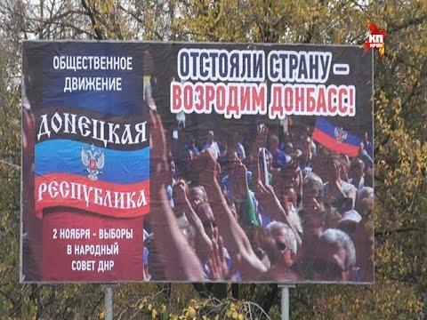 Александр Захарченко: Нам чужого не надо... Ну может быть Бердянск заберем и Изюм