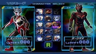 Video Main lagi masbro: Ultraman Nexus PS2 - Dark Faust VS Other Darkness Ultraman. MP3, 3GP, MP4, WEBM, AVI, FLV Agustus 2018