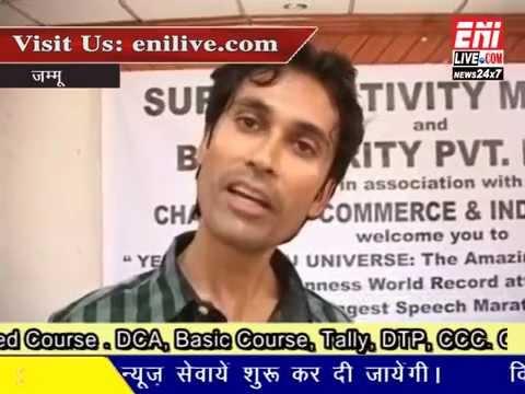 ENILive.com News 25 September 14