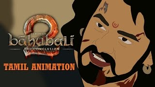 Video Baahubali (பாகுபலி ) 2 Animated Trailer   Prabhas, Rana   S.S. Rajamouli   Tamil MP3, 3GP, MP4, WEBM, AVI, FLV Juni 2017