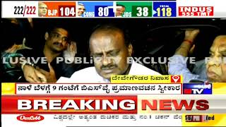 Video H D Kumaraswamy's First Reaction After Governor's Invitation To Form The Govt To BJP MP3, 3GP, MP4, WEBM, AVI, FLV Mei 2018