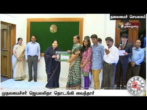 Idhuvarai-Indru-20-07-2016-Puthiyathalaimurai-TV
