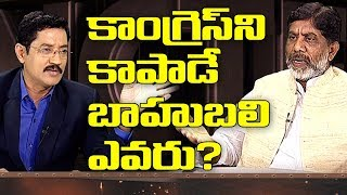 Who is the Baahubali of congress ? - Watch in Encounter!