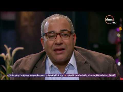شاهد بيومي فؤاد يقدم سمير غانم ببرنامجه بهذه الطريقة