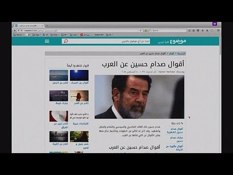 Mawdoo3: Η δημοφιλέστερη, αραβική, ενημερωτική ιστοσελίδα – hi-tech