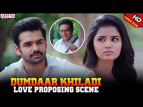 Ram Love Proposing to Anupama Parameswaran | Dumdaar Khiladi | Ram Pothineni, AnupamaParameswaran