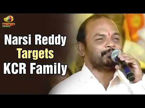Narsi Reddy funny and satirical speech about KCR and his family | Mahanadu 2015