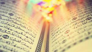 Do you have a tightness in your chest, listen to this Ruqya, In'sha'Allah you will feel better