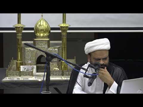 1441 AH – Ramadhan – 23 – Shab – Majlis