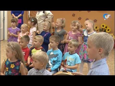 В детском саду № 94 «Улыбка» отпраздновали День учителя
