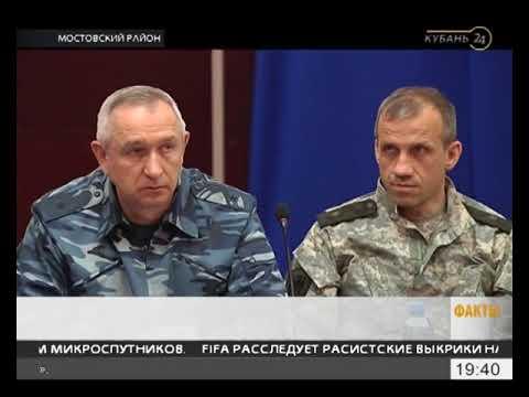 16.04.18 «Факты 24» - DomaVideo.Ru