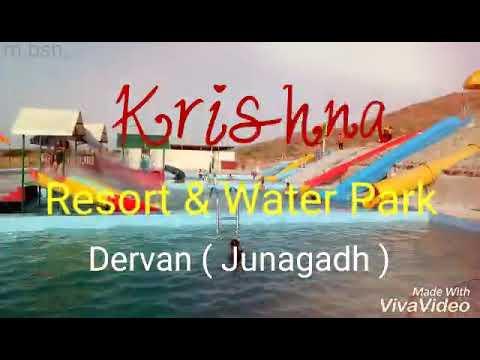 Krishna Resort & Water Park - Dervan (Junagadh)
